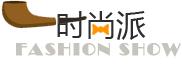 汉网时尚频道